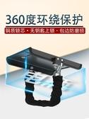 歡慶中華隊電瓶鎖踏板鎖電動車電源電池鎖防盜鎖加粗錬條可調節電瓶鎖