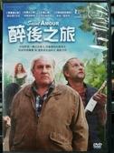 挖寶二手片-Z21-017-正版DVD-電影【醉後之旅】-傑哈德巴狄厄 貝諾特波維德 文森拉寇斯特(直購價)
