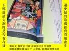 二手書博民逛書店Japanese罕見Retro Boys and Girls Toy Box book from Japan me