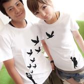 現貨速達 純棉 台灣製 【Y0472】短袖-鴿子天空飛 和平鴿 PEACE 獨家款 復古娃娃