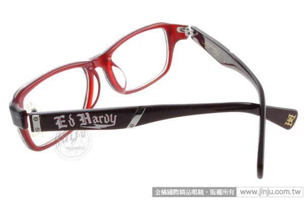 【金橘眼鏡】ED HARDY眼鏡 原廠正品#EHOT006 RED