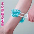 足部美腿清潔保養組 /【Alphax足部美腿清潔舒壓 5件組合(兩色)