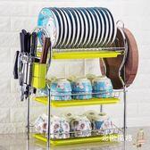 瀝水架廚房置物架放碗架三層碗碟架家用放碗架瀝水碗架碗筷收納盒xw 全館免運
