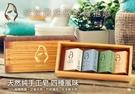 ABraZo 天然純手工皂禮盒 (125g*4)
