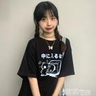 短袖T恤 原創元氣少女穿搭短袖2021年新款純棉t恤寬鬆學生日系可愛上衣夏 智慧 618狂歡