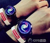 女生手錶led 觸摸屏情侶手錶  發光防水男女學生潮錶ciyo 黛雅