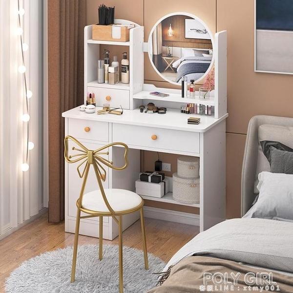 梳妝台收納櫃一體小戶型臥室化妝台現代簡約網紅ins小簡易化妝桌 ATF 夏季新品
