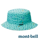 【mont-bell】GORE-TEX 防水透氣遮陽帽『薄荷綠』1128586 登山.遮陽帽.防風帽.快乾.排汗.吸濕