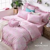 【HOYACASA】花意漫舞加大八件式抗菌純棉兩用被床罩組
