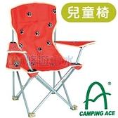 【 CAMPING ACE 野樂 小叮噹 兒童安全椅 紅】 ARC-882/折疊椅/露營椅/兒童椅