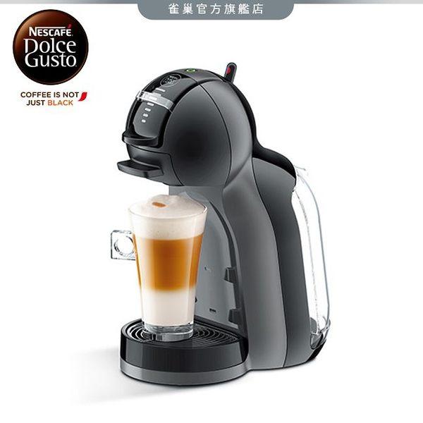 【雀巢 Nestle】DOLCE GUSTO 多趣酷思 咖啡機 MiniMe 鋼琴黑