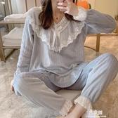 睡衣春秋冬珊瑚絨睡衣女冬季韓版可愛家居服法蘭絨公主風加厚花邊藍色(快速出貨)