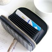 Catsbag 壓織編織立體卡格多功能短夾 名片包証件風琴卡包 