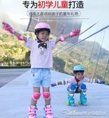 溜冰鞋兒童初學者寶寶套裝3歲小童旱冰鞋可調輪滑鞋男兒童節禮物YYJ(速度出貨)