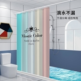 免打孔防水簾衛生間隔斷簾磁性擋水條浴室干濕分離磁性浴簾套裝 NMS名購新品