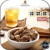 《飛翔無線3C》桂園農場 桂園純雞肉條 200g 1包◉台灣珍饌◉純雞腿肉◉健康首選◉無添加色素