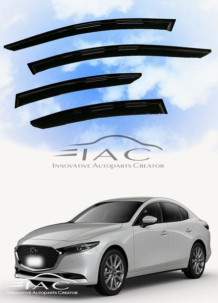 Mazda 3 Sedan 2019-2020 台製晴雨窗 【IAC車業】