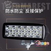 車燈 電動射車 強光外置防水 電動自行車燈車前燈電動三輪車LED大燈 1色