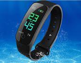 大顯DX600 智慧多功能運動計步器藍芽防水跑步健身情侶學生彩屏手錶運動手環男女 DF 星河