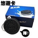 悠遊卡-黑巧克力(黑色)+盒子