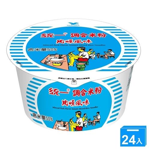 統一調合米粉肉燥風味碗64G*24【愛買】
