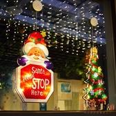 聖誕節裝飾品場景布置創意燈雪人小掛件氛圍【倪醬小鋪】