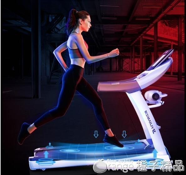 億健ELF跑步機家用款小型折疊式多功能超靜音家庭室內健身房專用 (橙子精品)