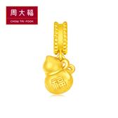葫蘆黃金路路通串飾/串珠 周大福 幸福緣點系列