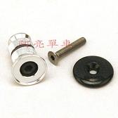 *阿亮單車*公路車碳纖維前叉上管專用上蓋組,緊迫式固定,內徑23mm~28mm都可用《A54-502》