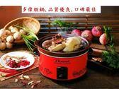 【中彰投電器】DOWAI多偉(3.2L)陶瓷燉鍋,DT-400【全館刷卡分期+免運費】小吃攤的好幫手 ~