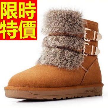 中筒雪靴-兔毛磨砂皮真皮女靴子3色62p2【巴黎精品】