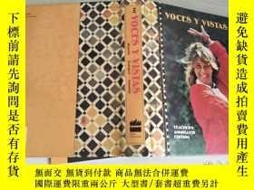 二手書博民逛書店VOCES罕見Y VISTAS 【實物拍圖,內頁幹凈】Y8791