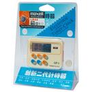 【奇奇文具】STAT GP-5 正、倒數計時器