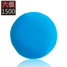 軟骨頭*多彩調色系列*水藍色-舒適坐墊/...