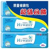 康乃馨水濕巾80片3入組【康是美】