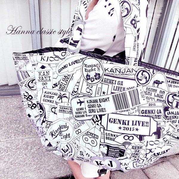 《花花創意会社》外流。KANJANI8黑白漫書超大鋪棉包 【H4671】