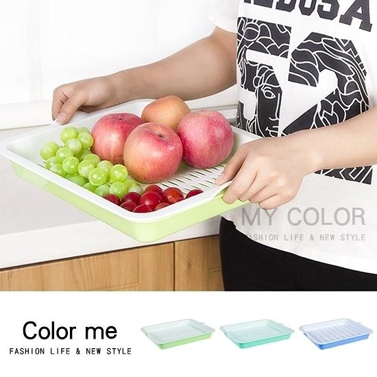 托盤 蔬菜 手提 碗筷 瀝乾 水果 廚房 客廳 泡茶 杯架 長方形雙層瀝水盤(大)【H021】color me 旗艦店