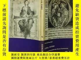 二手書博民逛書店die罕見welt der bibel 圍嘴貼邊 f2-4Y22