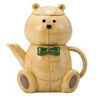 sunart 杯壺組 │ 泰迪熊...