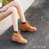 韓版ulzzang原宿風復古馬丁靴女英倫風大頭鞋學生圓頭工裝鞋短靴「千千女鞋」