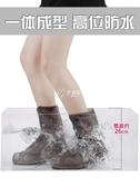雨鞋套 雨鞋套男女鞋套防水雨天防雨水鞋套防滑加厚耐磨成人硅膠鞋套雨靴 京都3C