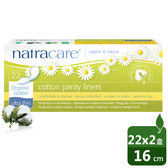 【Natracare】有機棉護墊(超薄型)2入組【屈臣氏】