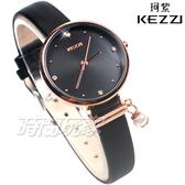 KEZZI珂紫 優雅造型珍珠美鑽 皮革錶帶手錶 女錶 防水手錶 學生手錶 黑色x玫瑰金 KE1893黑