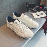 韓版純色休閒小白鞋百搭透氣青少年板鞋鞋子艾美時尚衣櫥
