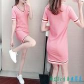韓版時尚氣質2020淑女冰絲針織v領連身裙洋裝女夏季修身顯瘦裙子女 OO6621【科炫3c】