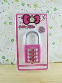 【震撼精品百貨】Hello Kitty 凱蒂貓~密碼鎖頭-桃色