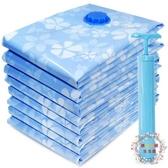 真空壓縮袋11件套裝棉衣被子用的大號收納袋壓縮袋抽空真空袋子【限時八折】