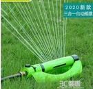 如沐自動噴水器灑水器屋頂降溫澆水噴淋花園灑水旋轉噴頭草坪灌溉 3C優購