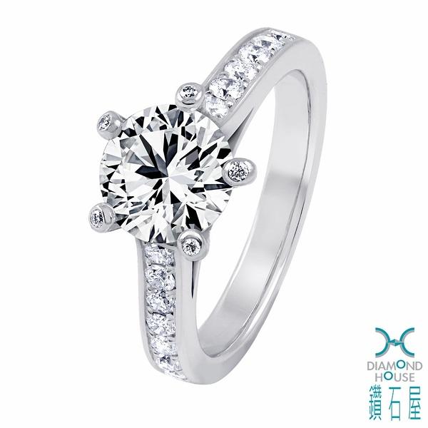【鑽石屋】1.71克拉鑽石戒指