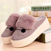 冬天家居棉拖鞋室內高跟韓版毛毛棉拖女防滑厚底可愛冬季坡跟防水